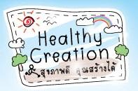 Healthycreation