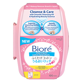 Cleansing Oil Wipes Box 44s