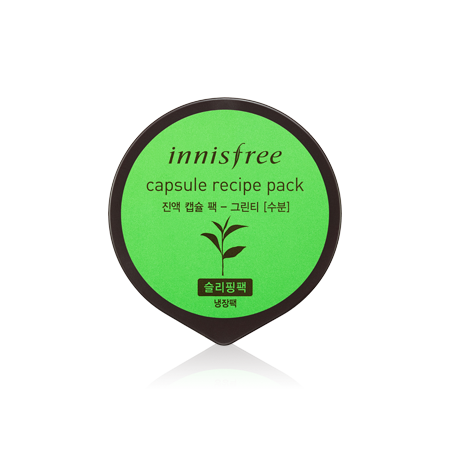Innisfree Capsule Recipe Pack - Green Tea