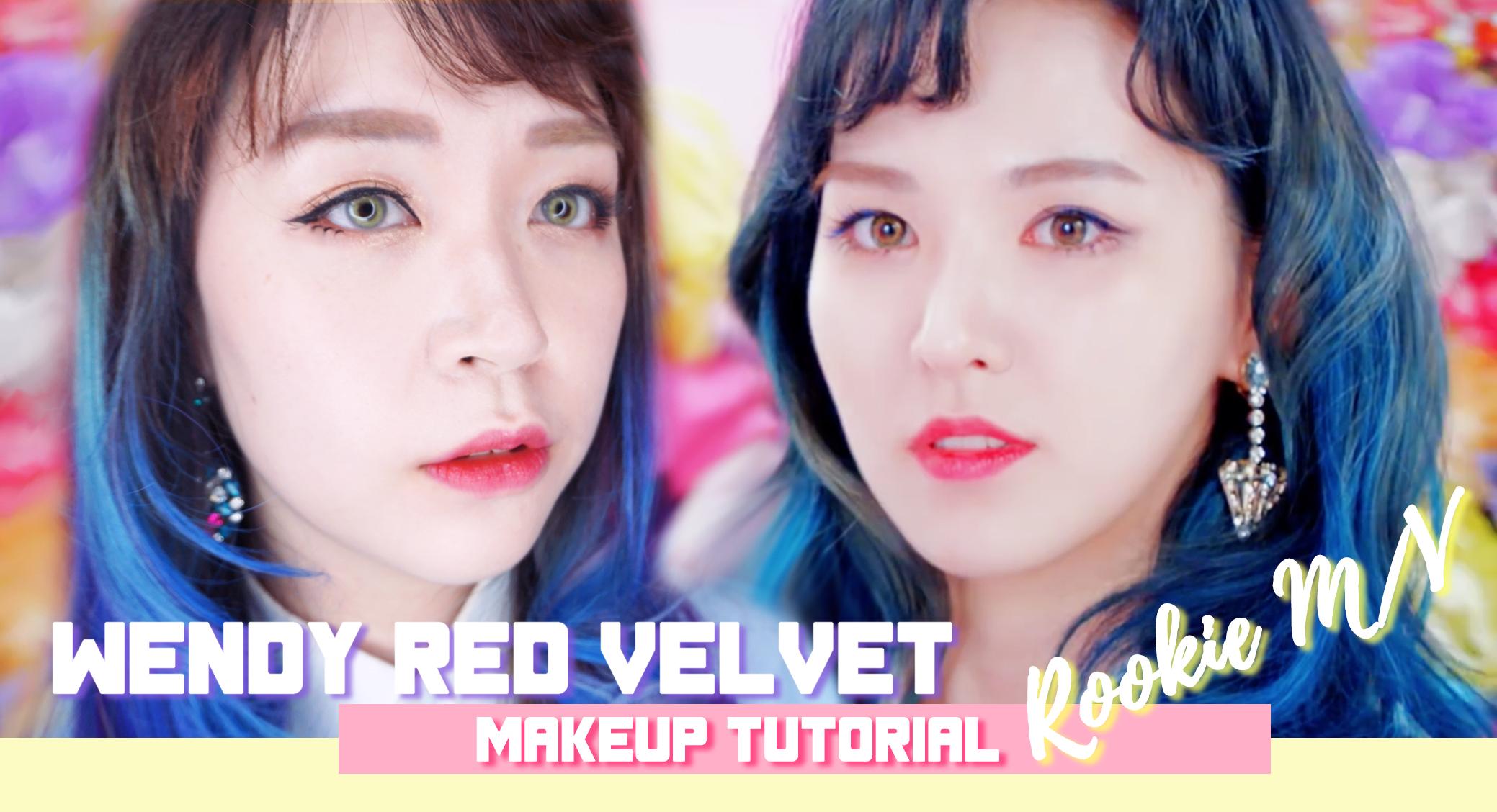 How to: แต่งหน้า inspired by Wendy Red Velvet ใน MV. Rookie  Favful