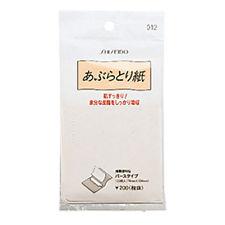 Shiseido Oil Control Blotting Paper